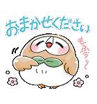 ポケモン きまぐれピカチュウ組(個別スタンプ:02)