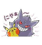 ポケモン きまぐれピカチュウ組(個別スタンプ:03)