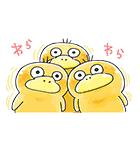 ポケモン きまぐれピカチュウ組(個別スタンプ:08)