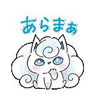 ポケモン きまぐれピカチュウ組(個別スタンプ:10)