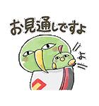 ポケモン きまぐれピカチュウ組(個別スタンプ:12)