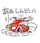 ポケモン きまぐれピカチュウ組(個別スタンプ:13)