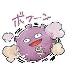 ポケモン きまぐれピカチュウ組(個別スタンプ:15)
