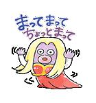 ポケモン きまぐれピカチュウ組(個別スタンプ:17)