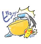 ポケモン きまぐれピカチュウ組(個別スタンプ:22)
