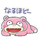 ポケモン きまぐれピカチュウ組(個別スタンプ:26)