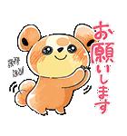 ポケモン きまぐれピカチュウ組(個別スタンプ:27)