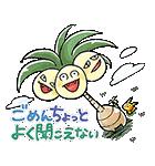 ポケモン きまぐれピカチュウ組(個別スタンプ:30)