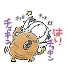 ポケモン きまぐれピカチュウ組(個別スタンプ:33)
