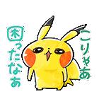 ポケモン きまぐれピカチュウ組(個別スタンプ:36)