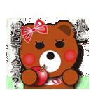 本音熊 お姉様クマ(お嬢様)の日常会話