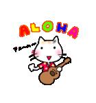 ウクレレを弾く猫 (白)(個別スタンプ:01)