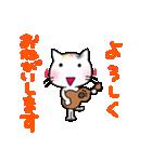 ウクレレを弾く猫 (白)(個別スタンプ:02)
