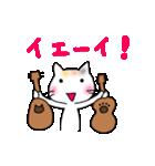 ウクレレを弾く猫 (白)(個別スタンプ:03)