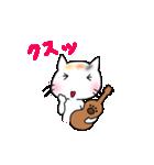ウクレレを弾く猫 (白)(個別スタンプ:04)