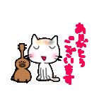 ウクレレを弾く猫 (白)(個別スタンプ:05)