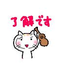 ウクレレを弾く猫 (白)(個別スタンプ:06)