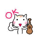 ウクレレを弾く猫 (白)(個別スタンプ:07)