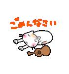 ウクレレを弾く猫 (白)(個別スタンプ:08)