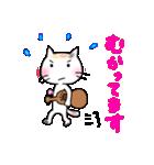 ウクレレを弾く猫 (白)(個別スタンプ:09)
