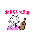 ウクレレを弾く猫 (白)(個別スタンプ:10)