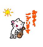 ウクレレを弾く猫 (白)(個別スタンプ:11)