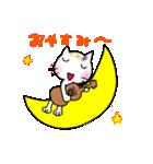 ウクレレを弾く猫 (白)(個別スタンプ:12)