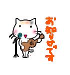 ウクレレを弾く猫 (白)(個別スタンプ:13)