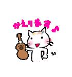 ウクレレを弾く猫 (白)(個別スタンプ:15)