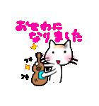 ウクレレを弾く猫 (白)(個別スタンプ:16)