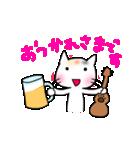 ウクレレを弾く猫 (白)(個別スタンプ:18)