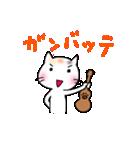 ウクレレを弾く猫 (白)(個別スタンプ:19)