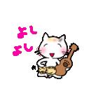 ウクレレを弾く猫 (白)(個別スタンプ:20)