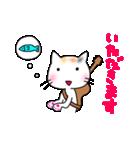 ウクレレを弾く猫 (白)(個別スタンプ:21)