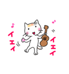 ウクレレを弾く猫 (白)(個別スタンプ:22)