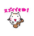ウクレレを弾く猫 (白)(個別スタンプ:23)