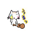 ウクレレを弾く猫 (白)(個別スタンプ:26)