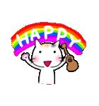 ウクレレを弾く猫 (白)(個別スタンプ:27)