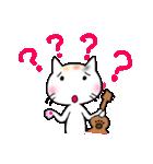 ウクレレを弾く猫 (白)(個別スタンプ:28)