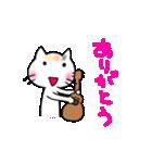 ウクレレを弾く猫 (白)(個別スタンプ:29)