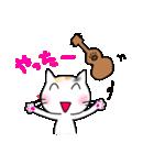 ウクレレを弾く猫 (白)(個別スタンプ:30)