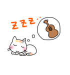 ウクレレを弾く猫 (白)(個別スタンプ:32)