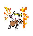 ウクレレを弾く猫 (白)(個別スタンプ:33)
