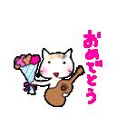 ウクレレを弾く猫 (白)(個別スタンプ:34)