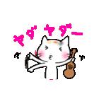 ウクレレを弾く猫 (白)(個別スタンプ:35)