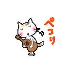 ウクレレを弾く猫 (白)(個別スタンプ:36)