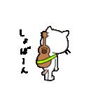 ウクレレを弾く猫 (白)(個別スタンプ:38)