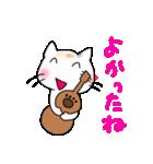 ウクレレを弾く猫 (白)(個別スタンプ:40)