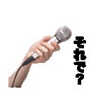 口より手が早いスタンプ in 大阪(個別スタンプ:02)