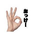口より手が早いスタンプ in 大阪(個別スタンプ:05)